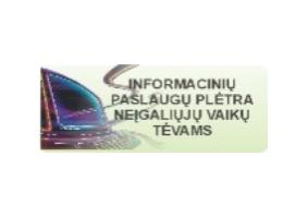 1546116654_0_baneriukas-03e10ff796f2515c045e9b2f08bb1a6c.jpg